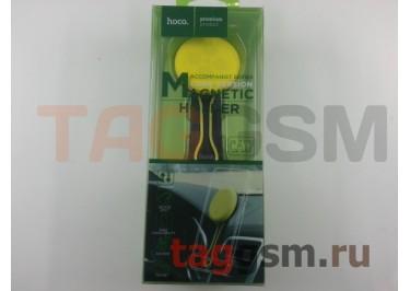 Автомобильный держатель (на вентиляционную панель, на шарнире, на магните) (черный) HOCO, CA17