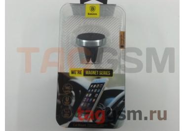 Автомобильный держатель (на вентиляционную панель, на магните) (черный) Baseus, SUGENT-MO01