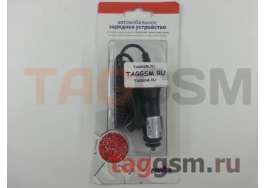 АЗУ ALWISE EcoNext SAMS D880 блистер