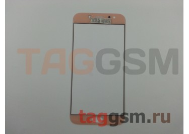 Стекло для Samsung J730 Galaxy J7 (2017) (розовый), ААА