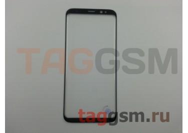 Стекло для Samsung G950 Galaxy S8 (черный) ААА