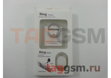 Держатель для мобильных телефонов 360 градусов (с автомобильным держателем крючок) Samsung (белый)