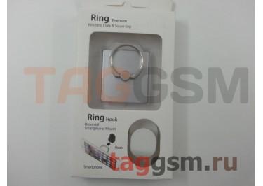 Держатель для мобильных телефонов 360 градусов (с автомобильным держателем крючок) (серебро)