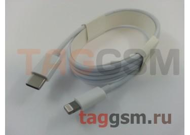 USB PD Кабель Type-C - Lightning (техпак) белый, ориг
