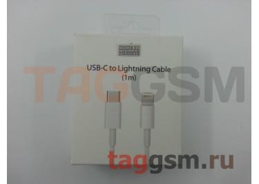 USB PD Кабель Type-C - Lightning (в коробке) белый, ориг