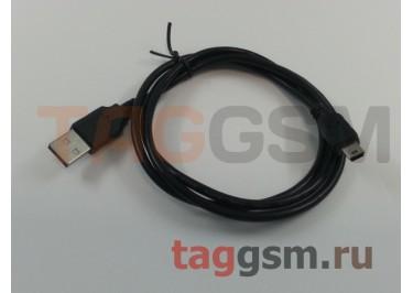 Кабель USB - mini USB, черный, VS U310