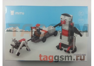 Конструктор Xiaomi MITU Intelligent Building Blocks ( ZNM01IQI)