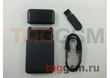 Электробритва Xiaomi Portable Electric Shaver (MJTXD01XM) (black)