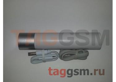 Портативный фонарик Xiaomi Portable Flashlight (LPB01ZM)