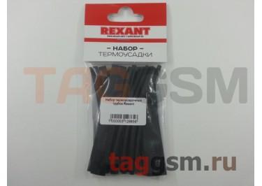 Набор термоусадочных трубок Rexant (18шт)