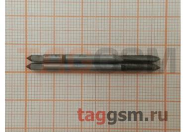 Метчик М3x0,5  Р18 (ГОСТ 3266-81) (2шт)
