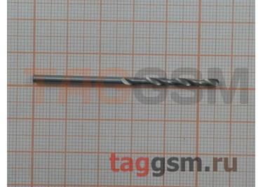 Сверло 2,5 мм (ГОСТ 10902-77)
