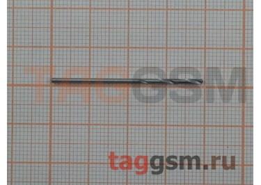 Сверло 1,3 мм (ГОСТ 10902-77)
