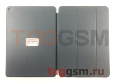Сумка футляр-книга Smart Case для iPad Air 2 (синяя)