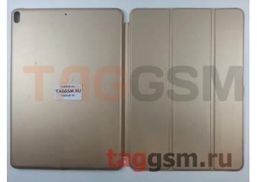 "Сумка футляр-книга Smart Case для iPad Pro (10,5"") (золотая)"