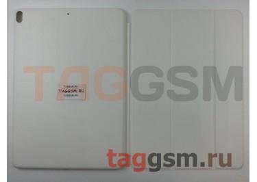 "Сумка футляр-книга Smart Case для iPad Pro (10,5"") (белая)"
