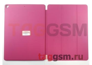"Сумка футляр-книга Smart Case для iPad Pro (12.9"") (пурпурная)"
