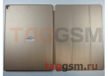 "Сумка футляр-книга Smart Case для iPad Pro (12.9"") (золотая)"