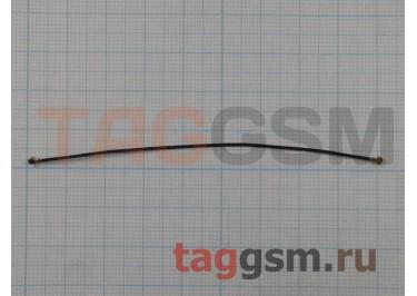 Антенный кабель для Xiaomi Redmi 3 / 3S / 4X