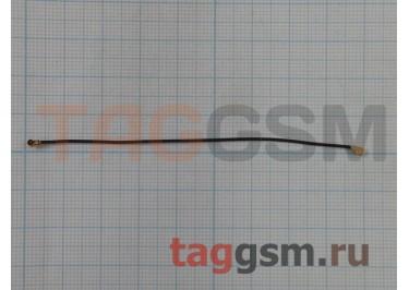 Антенный кабель для Xiaomi Mi 2 / Mi 2A / Mi 2S / Redmi Note 3 / 3 Pro