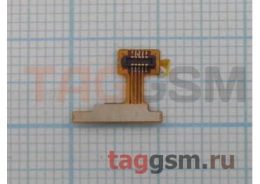 Шлейф для Alcatel OT-6055k Idol 4 + кнопка включения