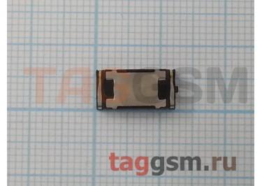 Динамик для Motorola Moto X Play (XT1561 / XT1562 / XT1563)