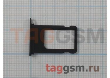 Держатель сим для iPhone 7 Plus (черный оникс)