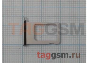 Держатель сим для iPhone 8 (серебро)