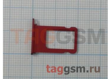 Держатель сим для iPhone 7 Plus (красный)