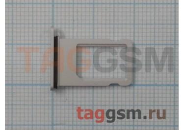 Держатель сим для iPhone 8 Plus (серебро)