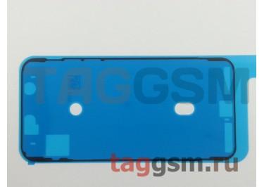 Скотч для iPhone X (между дисплеем и корпусом)