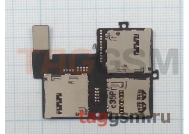 Шлейф для HTC Desire 600 Dual + считыватель сим + слот карты памяти