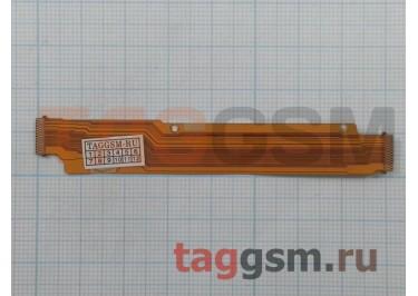 Шлейф для HTC Desire 630 основной