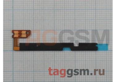 Шлейф для Huawei Honor 7 + кнопка включения + кнопки громкости