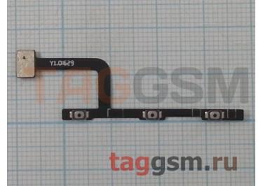 Шлейф для Meizu M3E + кнопка включения + кнопки громкости
