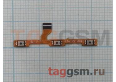 Шлейф для Meizu M5s + кнопка включения + кнопки громкости