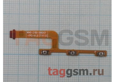 Шлейф для Meizu M3 / M3 mini / M3s / M3s mini + кнопка включения + кнопки громкости