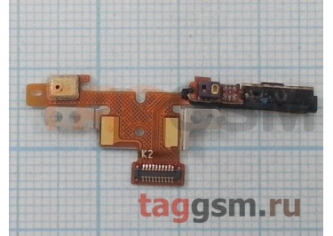 Шлейф для Meizu MX4 + кнопка включения + микрофон + сенсор