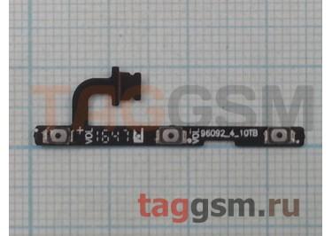 Шлейф для Meizu M5 Note + кнопка включения + кнопки громкости