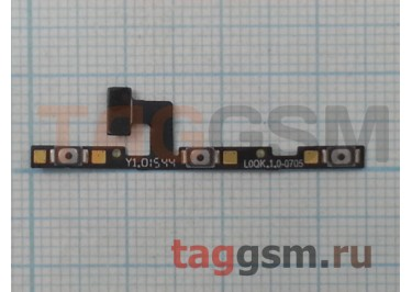 Шлейф для Meizu MX5 Pro + кнопка включения + кнопки громкости