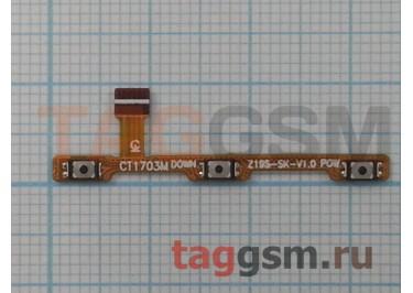 Шлейф для Meizu M5 + кнопка включения + кнопки громкости