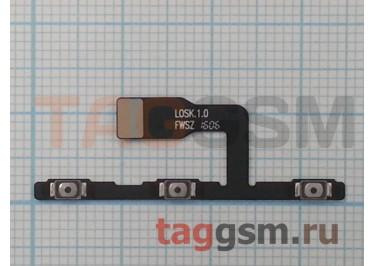 Шлейф для Meizu Pro 6 + кнопка включения + кнопки громкости