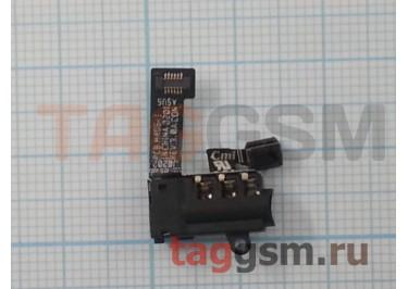 Шлейф для Asus Zenfone 3 (ZE552KL / ZE520KL) + разъем гарнитуры