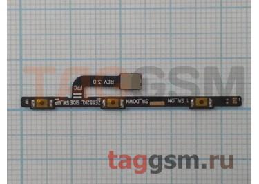 Шлейф для Asus Zenfone 3 (ZE552KL / ZE520KL) + кнопка включения + кнопка громкости