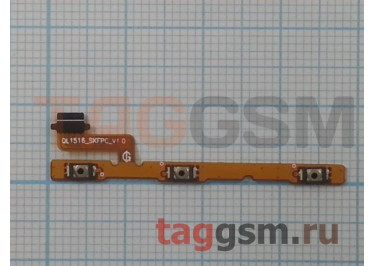 Шлейф для Asus Zenfone 4 Max (ZC554KL) + кнопки громкости + кнопка включения
