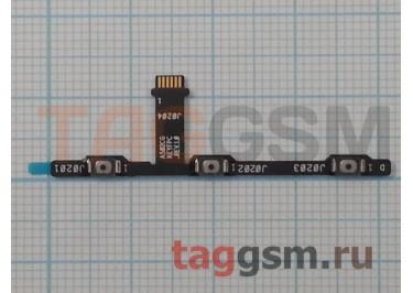 Шлейф для Asus Zenfone 5 Lite (A502CG) + кнопка включения + кнопки громкости