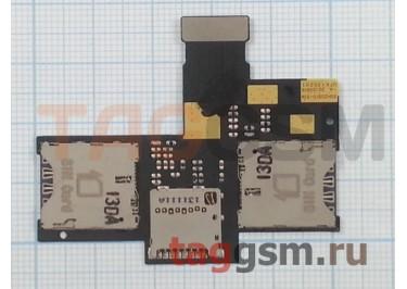 Шлейф для HTC Desire 400 Dual + считыватель сим карты + слот карты памяти