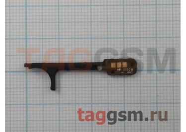 Шлейф для LG H870 G6 + кнопки громкости