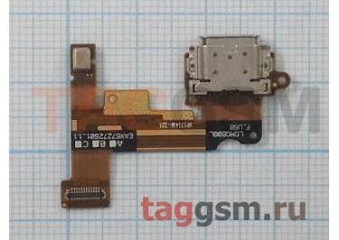 Шлейф для LG H870 G6 + разъем зарядки + микрофон