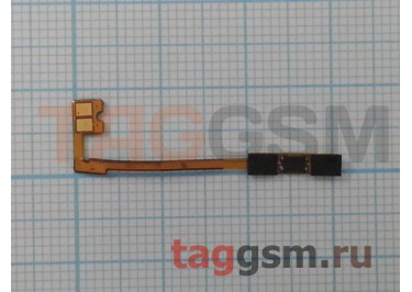 Шлейф для LG K580DS X Cam + кнопка включения